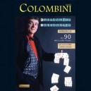 LIVRE CARTOMAGIE IMPROMPTUE VERSION 2 DE ALDO COLOMBINI